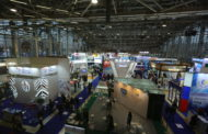 В Москве стартует 23-я Международная выставка «Безопасность и охрана труда»