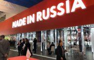 Коллективный стенд «MADE IN RUSSIA» АО «РЭЦ» станет одним из крупнейших на выставке «Зеленая Неделя 2020» в Берлине