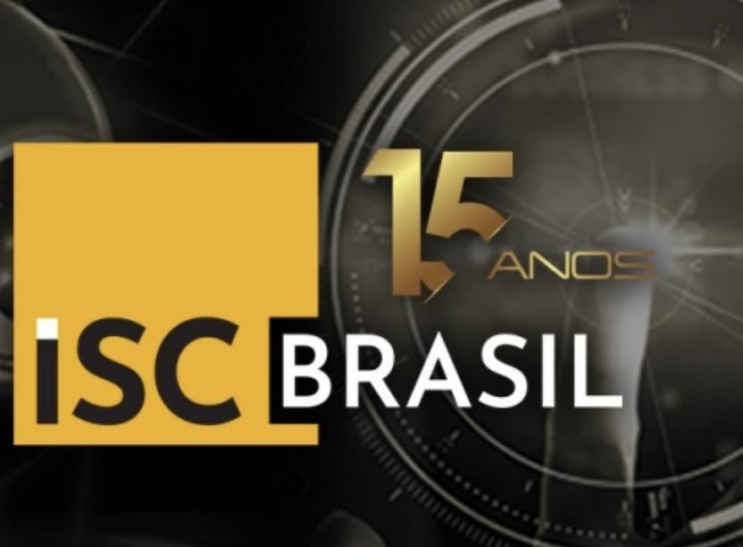 Определены новые даты проведения ISC Brasil 2020