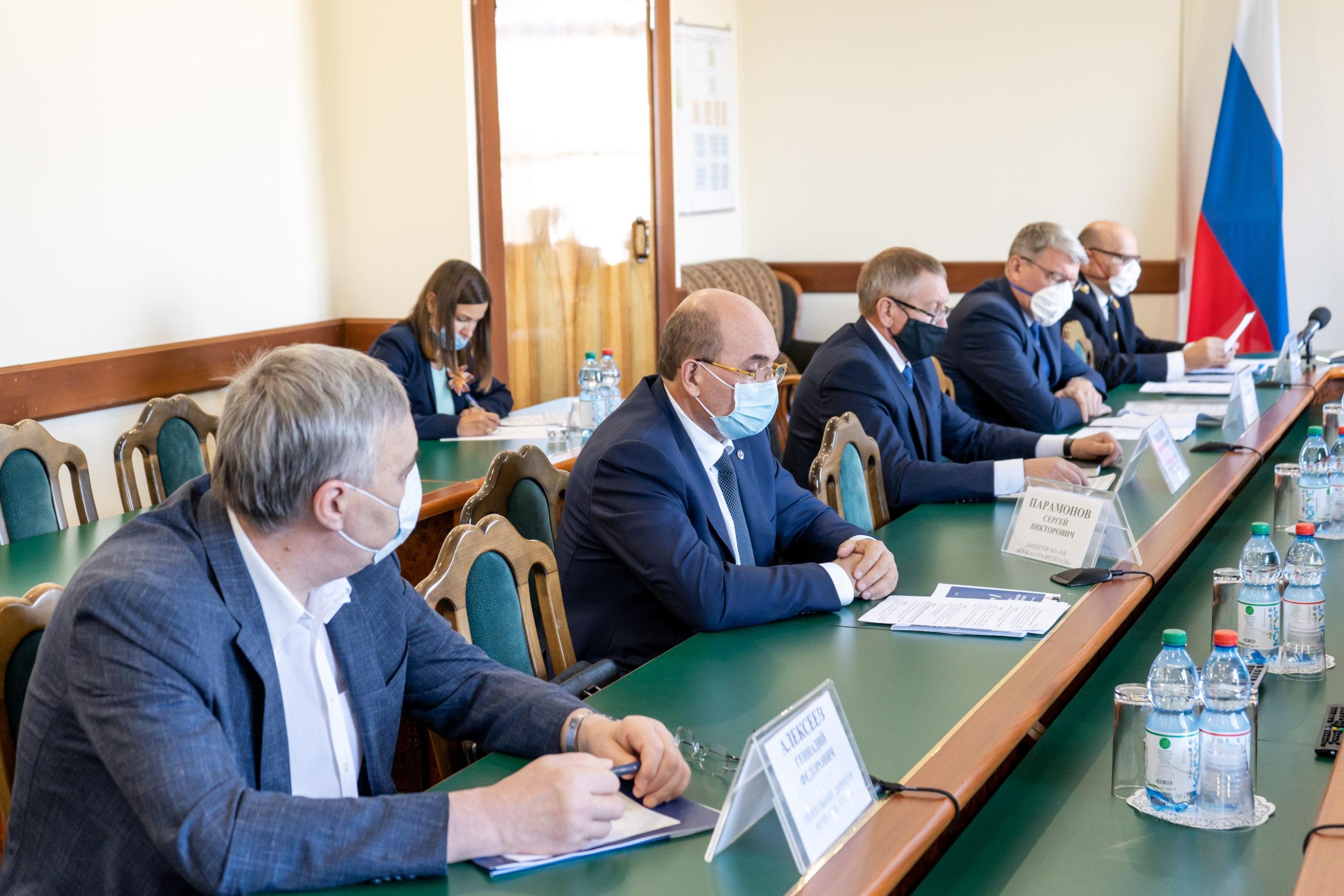 Состоялось рабочее совещание по состоянию промышленной безопасности на угольных предприятиях Кузбасса в условиях санитарно-эпидемиологической ситуации (COVID-19) в 2020 году