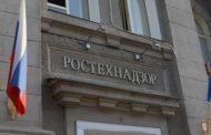Ростехнадзор утвердил методические рекомендации по осуществлению государственного надзора с использованием средств дистанционного взаимодействия