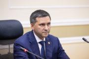 Дмитрий Кобылкин: необходимо закрепить на законодательном уровне понятие «управление надежностью и безопасностью объектов критической инфраструктуры»