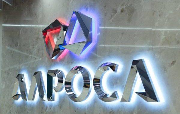 Открыт прием заявок на конкурс инноваций АЛРОСА