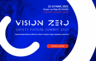 VISION ZERO SAFETY FUTURE SUMMIT