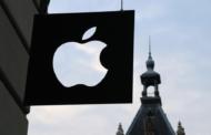Культура безопасности Apple: подрядчики