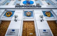 «НОРНИКЕЛЬ» назначил Станислава Селезнёва директором департамента экологии