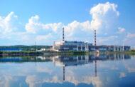 АО «Концерн Росэнергоатом» не представил данные для актуализации сведений об объекте НВОС