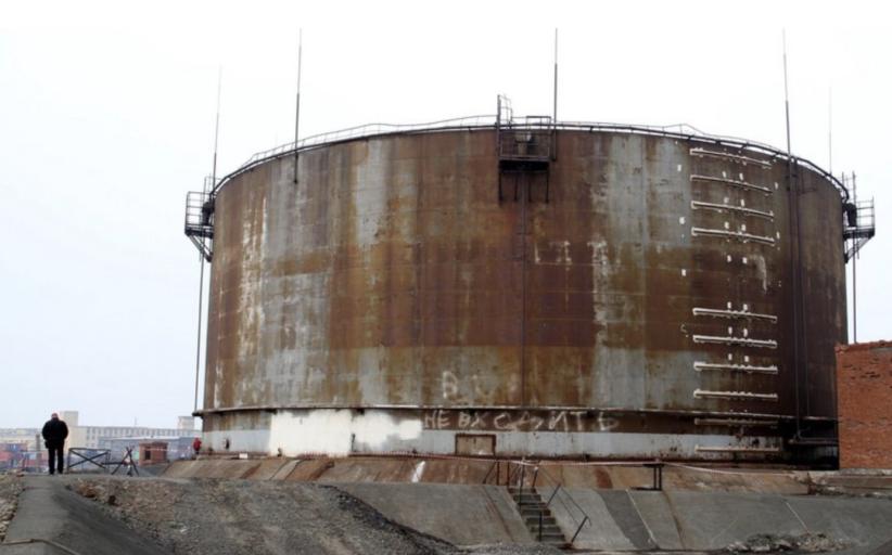 Росприроднадзор подал иск о возмещении вреда окружающей среде Норильско-Таймырской энергетической компанией