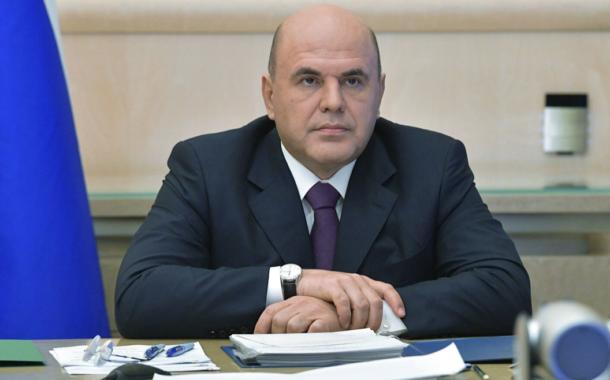 Михаил Мишустин подписал постановление о мерах по снижению рисков негативных последствий аварий на опасных объектах