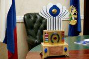 Ростехнадзор принял участие в XVIII заседании Межгосударственного совета по промышленной безопасности (МСПБ)