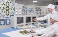 Поздравляем с Днём работника атомной промышленности и 75-летием отрасли!