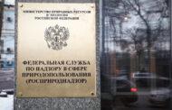 Марианна Климова провела публичные обсуждения результатов правоприменительной практики ЦА Росприроднадзора за 9 месяцев 2020 года