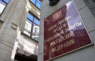 Ведение электронного кадрового документооборота на портале «Работа в России» открыто для всех участников эксперимента