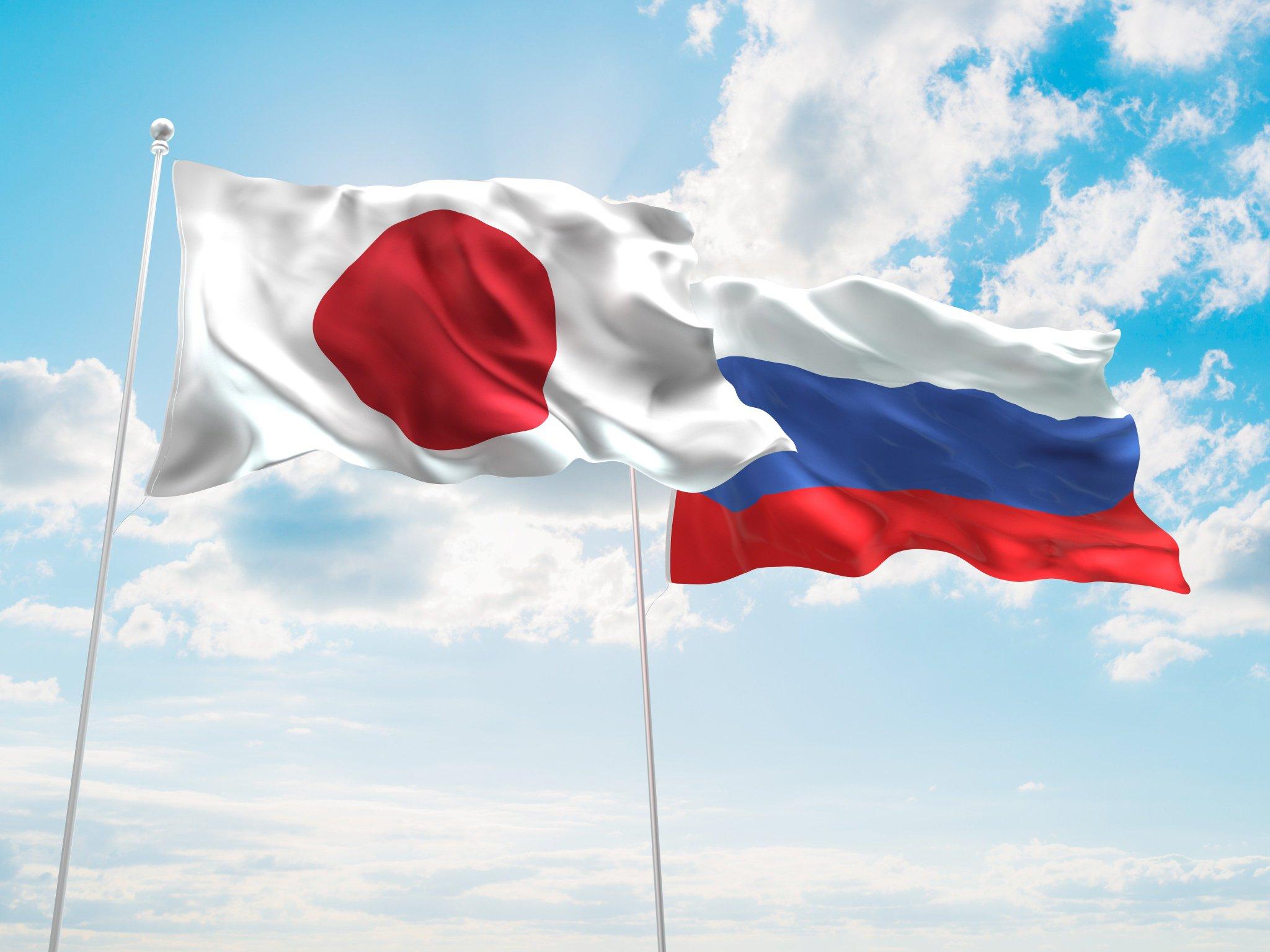 Россия и Япония намерены развивать сотрудничество в природоохранной сфере