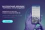 ЮНИДО проведёт пятый вебинар по промышленной безопасности