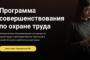 В АО «РУСАЛ Красноярск» нарушаются требования по охране атмосферного воздуха