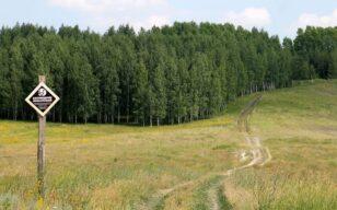 Минприроды России разработан новый Порядок ведения кадастра ООПТ