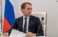 Правительство РФ одобрило предложение Минприроды России внести изменения в Закон «О недрах»