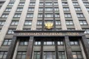 Госдума РФ поддержала в первом чтении бессрочную оценку условий труда для офисных сотрудников