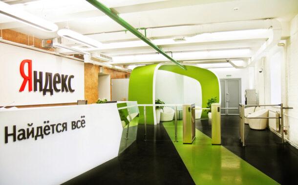 Yandex возглавил рейтинг лучших работодателей России по версии Forbes