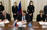 Россия и МОТ договорились о сотрудничестве на предстоящие четыре года