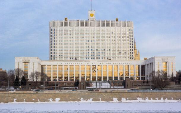 Виктория Абрамченко провела заседание рабочей группы по созданию концепции расширенной ответственности производителей (РОП)