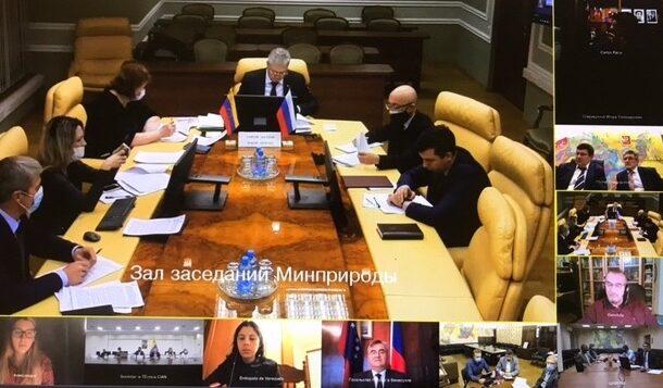 Российско-венесуэльское сотрудничество в области геологии и недропользования будет продолжено