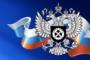 По поручению Генерального прокурора Российской Федерации Игоря Краснова организована проверка исполнения законодательства об охране труда