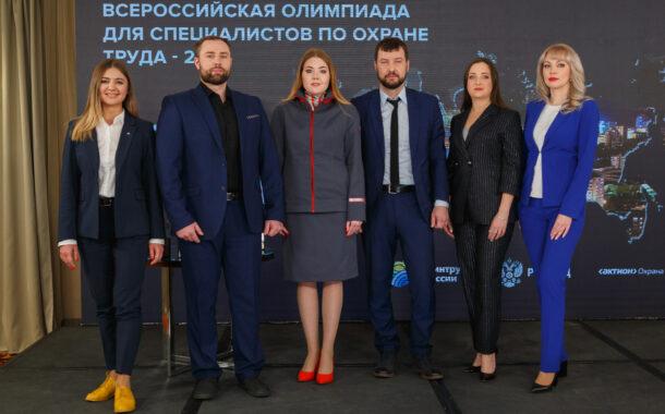 Материалы по актуальным правилам работы с СИЗ специально для участников Олимпиады по охране труда 2021