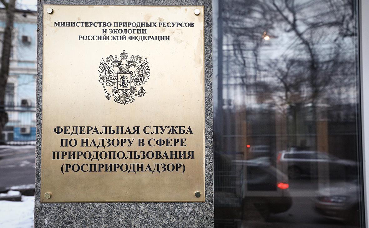Приказом Минприроды России внесены изменения в Административный регламент Росприроднадзора