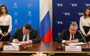 Минтруд России подписал соглашение о сотрудничестве с ВТБ