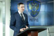 Денис Васильев отметил значительные перспективы удаленной формы занятости