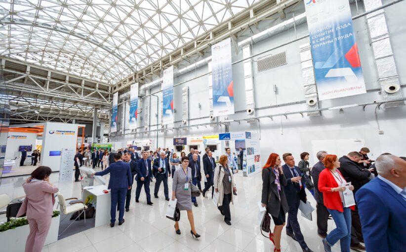 Опубликована деловая программа Всероссийской недели охраны труда-2021 в Москве
