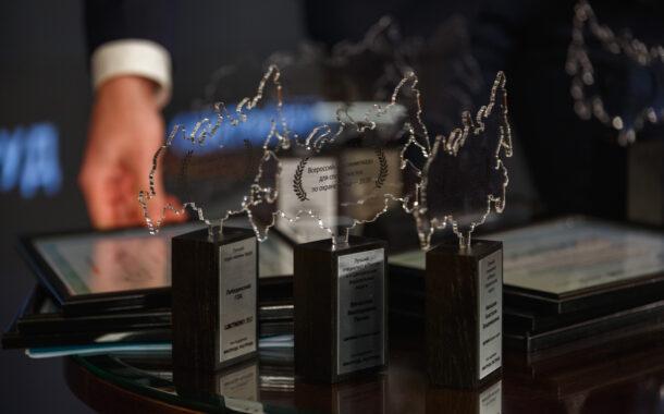 Определены победители финального этапа Всероссийской олимпиады по охране труда – 2021